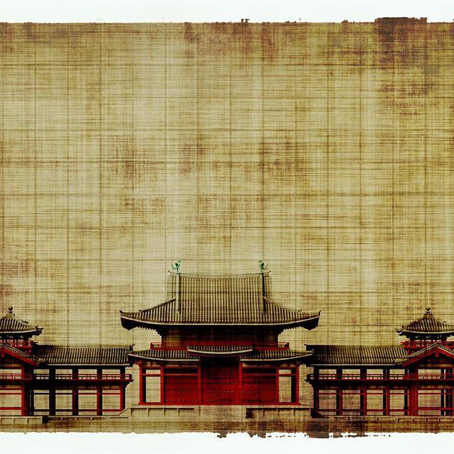 Perché Oriental