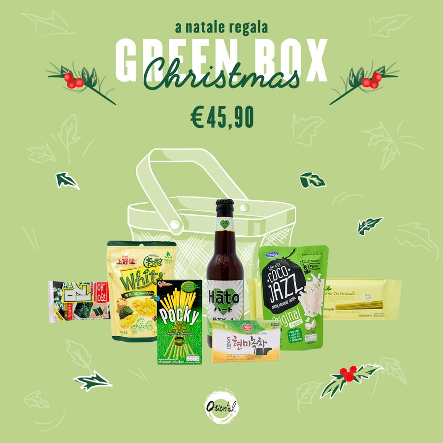 Green Box Christmas